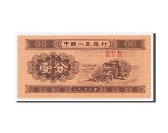 china 1 fen 1953 km #860b unc(64)