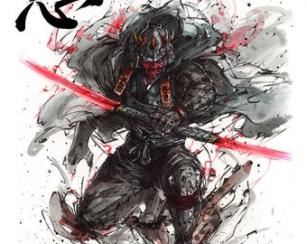 Print 8x10 in. Evil Samurai Sith Lord Maul with Calligraphy