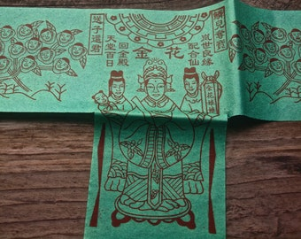 Vintage Joss Paper for Funeral, Bring Children to The Family, Asian Art, Bizarre, Weird, Green Art