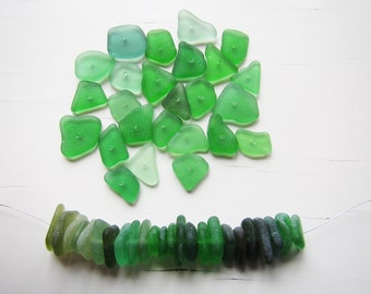 Small Green Center Drilled Sea Glass, Set of 50, Drilled Beach Glass, Genuine center drilled seaglass, 50 Bulk Drilled Sea Glass