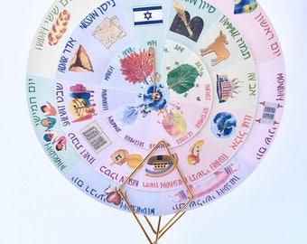 Jewish Calendar Download, PERSONAL Use License, DIY Hebrew Perpetual Calendar, Continuous Calendar, Rhythm Calendar, Hebrew Teacher Gift