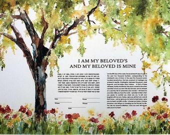 Modern Ketubah Tree of Life // Interfaith Ketubah // Reform Ketubah