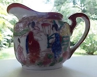 Vintage Hand Painted Creamer Made In Japan