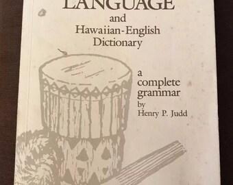 RARE 1st Ed. Hawaiian Language Hawaiian English Dictionary Henry P. Judd Hawaiiana  - Hard to Find!
