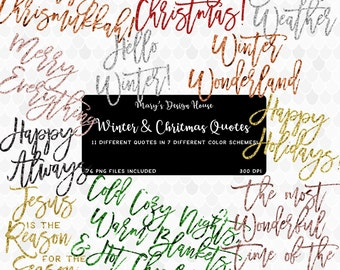 Christmas Overlays, Christmas PNG, Christmas Quotes, Christmas Clipart, Overlay Clipart, Christmas Cards, Copper, Rose Gold. Silver, Gold