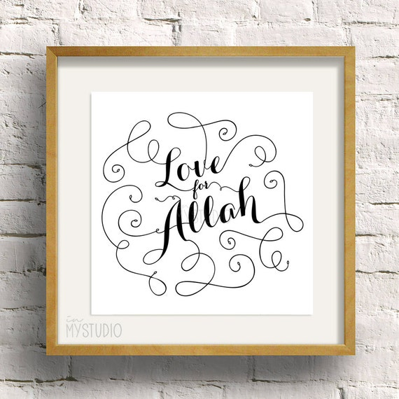 Instant download love for allah islamic phrase quote for 5x5 frames ikea