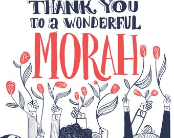To A Great Morah- Flowers CARD