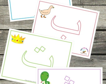 28 pages of colorful Arabic letter Playdough mats
