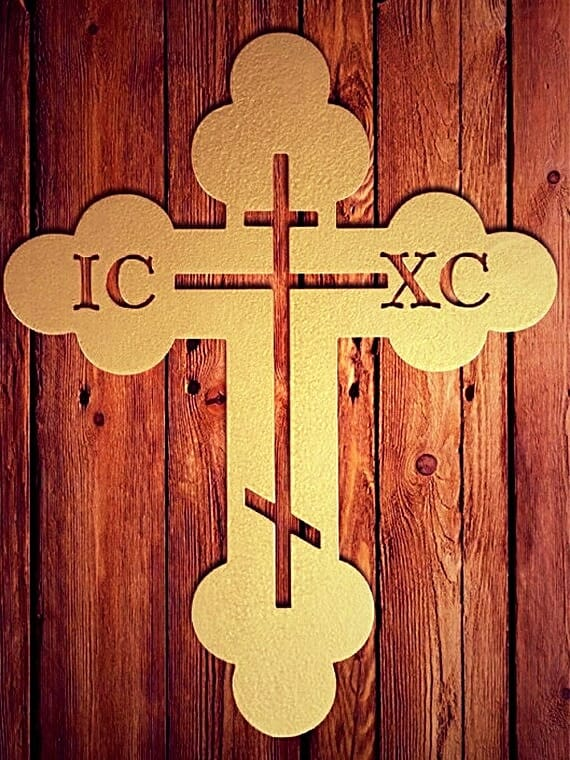 Wall Hanging Metal Orthodox Cross Single-Layer Multiple Color