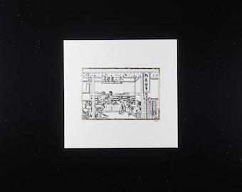 Miniature pen drawing of Fuji from the Platform of Sasayedo  (Katsushika Hokusai), with gold leaf border