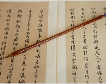 Free Shipping Chinese Calligraphy Material  1.8x0.5cm Pure Weasel Hair Outline Brush / YTXK - Red Sandalwood Handle - 0038
