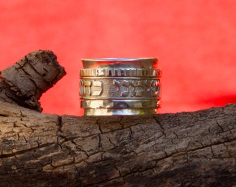 Sterling Silver Scripture Spinner Ring with relief engraving approx. 15mm