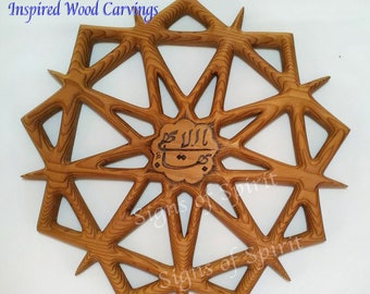 Baha'i Symbol of Faith Wood Carving -Double Nine-Pointed Star with |O Thou the Glory of the Most Glorious| The Greatest Name wood burned