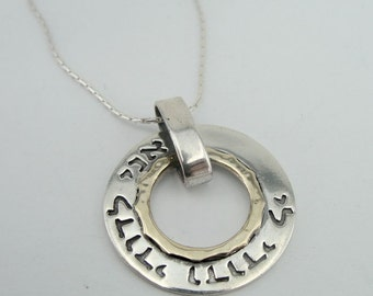 Kabbalah Jewelry - Hebrew Israeli 9K Gold Silver pendant  I am My Beloved and My Beloved is Mine