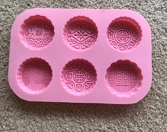 Aztech Style Soap Mold - Silicone Mold - Soap Mold - Soap Making - Goats Milk Soap - Hand Made Soap Supplies - Soap Making Supplies - Soap M