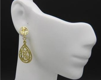 14k Yellow Gold Chinese Character 壽 Longevity & 福 Good Fortune Dangle Earrings