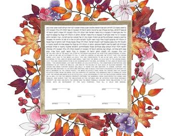 Autumn Splendor : Hand Painted Ketubah