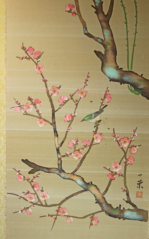 Vintage gold silk Japanese cherry blossom wall art framed