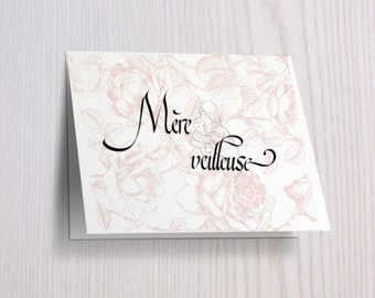 Greeting card for mother day night party