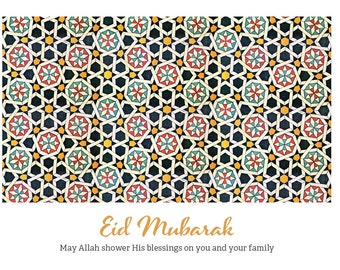 Printable Eid Card, Eid mubarak card, DIY Islamic Card, Muslim Card, islamic art pattern, Eid Ul-Fitr, Dua Card, Eid party, Ramadan card