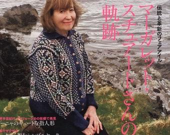 Keito Dama 172 - Japanese Craft Book - Crochet Patterns - Knitting Patterns - PDF - ebook - Instant Download