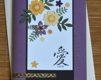 """Asian design one-of-a-kind blank note card -  purple card with Chinese character """"love"""", flowers and leaves"""