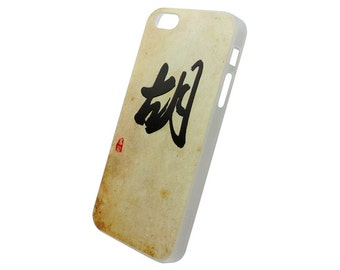 Chinese Calligraphy Surname Hu Wu Hard Case for iPhone SE 5s 5 4s 4