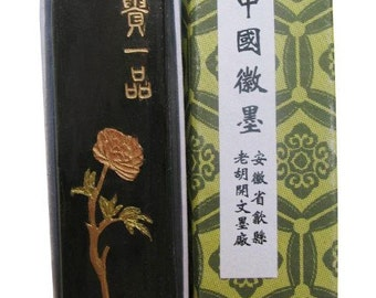 Free Shipping Chinese Calligraphy Material  Hu Kaiwen Tung Oil Soot Ink Stick Ink Block - Hui Mo / FGYP - 31g - 0002T