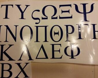 Greek letter, Greek decals, Franternity greek letter decals, sorority greek letters, Greek decals