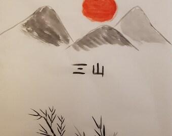Les trois montagnes