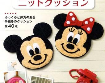 DISNEY Characters Crochet Cushions - Japanese Craft Book