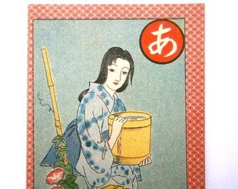Japanese Game Card - Vintage Game Card - Karuta Card - Japanese Game Card - Woman Karuta Set (4) From 1937 Poet From Edo Era