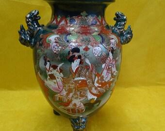 Satsuma Ginger with geisha and warriors