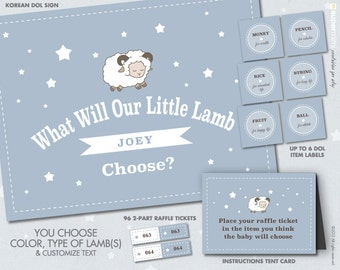 Baby Little Lamb First Birthday Korean Dohl Party Set / Customized Printable Download