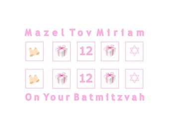 Jewish cards etsy personalised batmitzvah card jewish greeting card mazel tov bat mitzvah card batmitzvah m4hsunfo