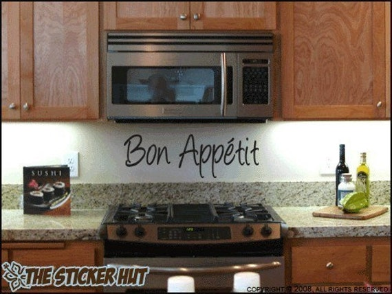 Bon Appetit Kitchen Wall Art Kitchen Decor Home Decor