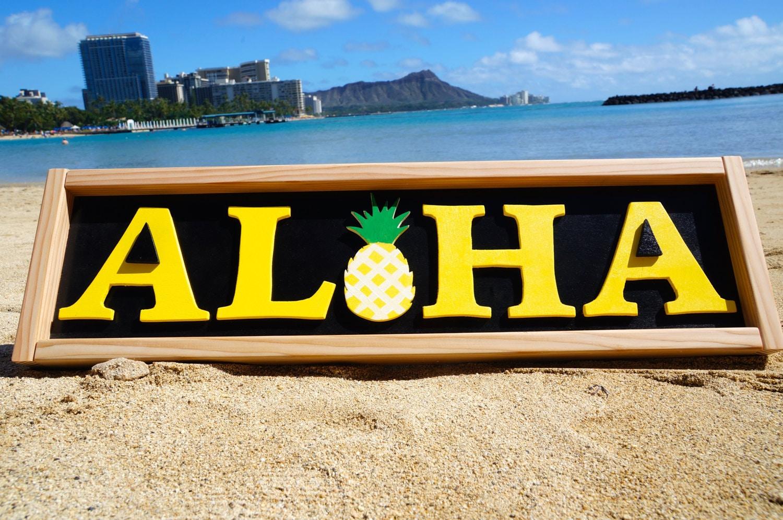 Wood Signs Aloha Sign Aloha Hawaii Wood Signs