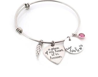 Sympathy Bracelet - A Piece of My Heart is in heaven Personalized Angel Wing Bracelet