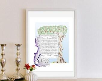 The Singing Tree - Ketubah
