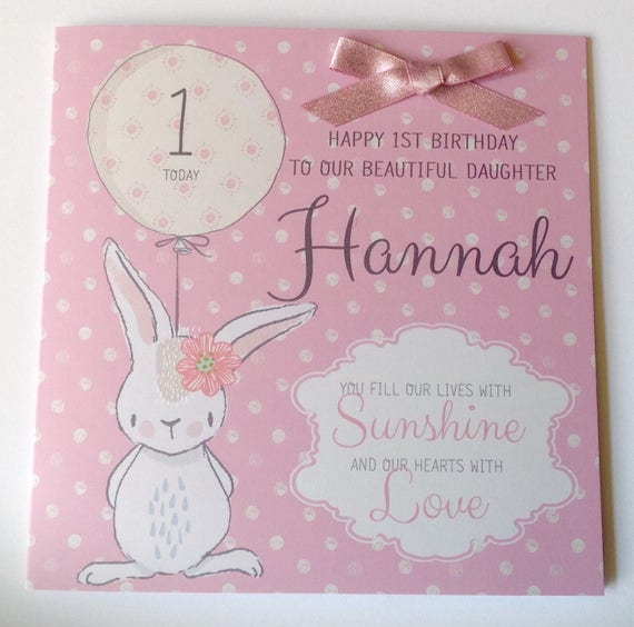 Cute Personalised 1st Birthday Card Daughter Granddaughter