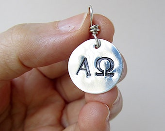 ALPHA and OMEGA Christian charm in fine silver.  Hand stamped inspirational jewelry.  Greek letters charm.