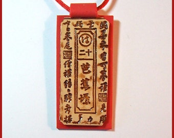 """Chinese Character Necklace Pendant Red Polymer Clay 18"""" Handcrafted Pendant 3"""" Wearable Art"""