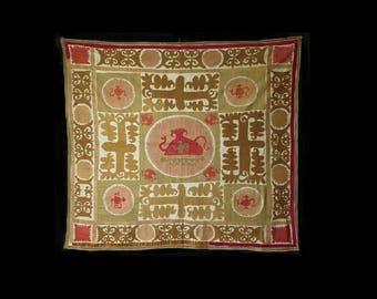 Silk embroidery Uzbek suzani
