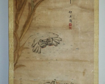 "Attribute to 13th Century Jin-Yuan silk painting fine painted three crabs 金元(宋)鱼草画 连升三甲 ""Constantly three-up ranking """