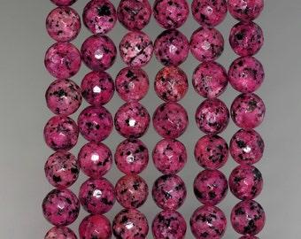 8mm Sesame Jasper Gemstone Pink Faceted Round 8mm Loose Beads 15 inch (90184116-359)