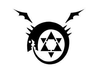 Full Metal Alchemist Ouroboros Decal