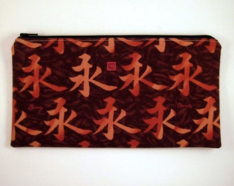 Chinese Character Zipper Pouch, Make Up Bag, Gadget Bag, Pencil Pouch, Brown