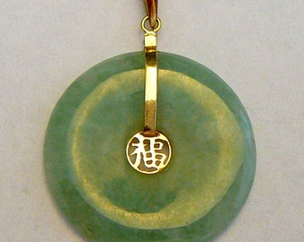 14k Gold Jade Disc Pendant Good Fortune Chinese Characters