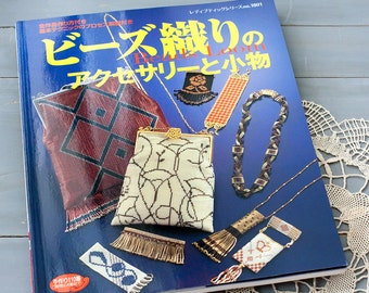 Japanese Beading Craft Book, Looming Jewelry Bag Purse Patterns, Japanese Loom Beading Book, Beading on a Loom Tutorial