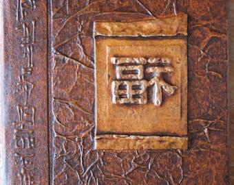 Refillable Journal Handmade Asian Calligraphy Brown Crackle Copper 4x4 Original